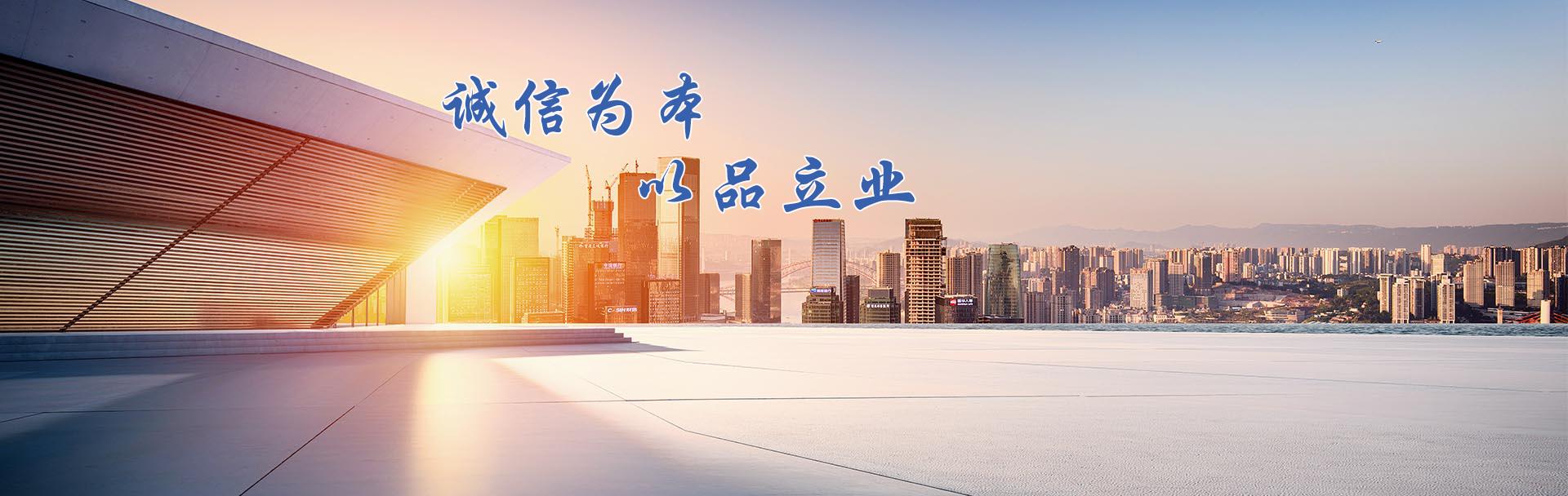 广东亚洲范哲铝材